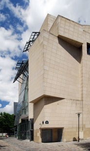 Americké kulturní centrum - foto: © Martin Rosa, 2007