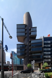 Tiskové a vysílací centrum Shizuoka - foto: Petr Šmídek, 2012