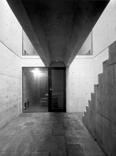 Azuma House - Skutečná fotografie