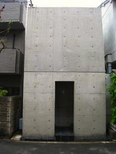 Azuma House