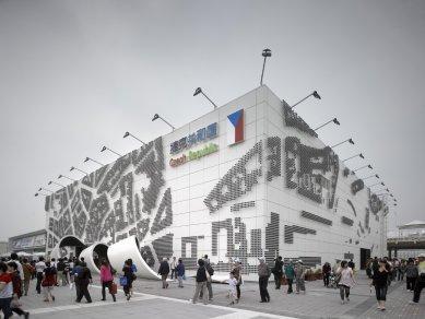 Český pavilon Expo 2010 - foto: Filip Šlapal