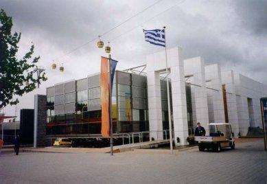 EXPO 2000 - Řecko - Řecký pavilon - foto: Jan Kratochvíl, 2000