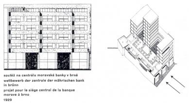 Moravská banka - Soutěžní návrh, 1929 - foto: archiv redakce