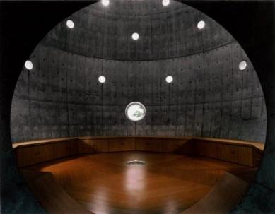 House Zero Cosmology