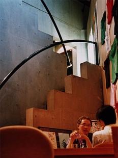 WATARI-UM - muzeum současného umění - Fotografie interiéru
