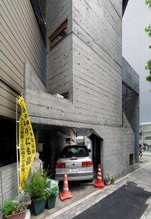 Dům věž v Tokiu - foto: Petr Šmídek, 2012