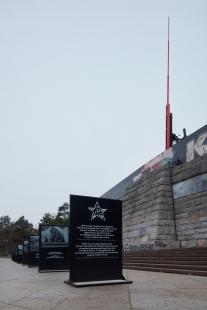 Paměť národa na Stalinu - foto: BoysPlayNice, www.boysplaynice.com