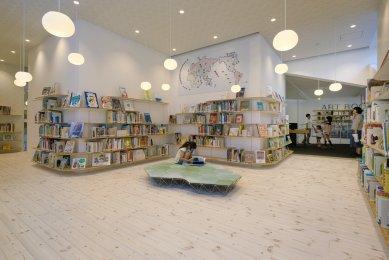 Art Museum & Library, Ota - foto: © Daici Ano