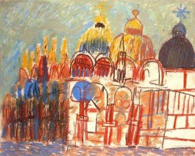 Projekt kongresového paláce vBenátkách - Kahnův pastel baziliky sv. Marka v Benátkách pořízený během návštěvy v roce 1951