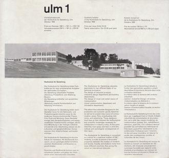 Vysoká škola designu v Ulmu