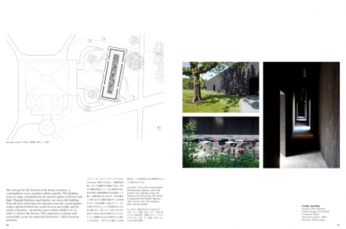 a+u 2013:09 Special Issue: Serpentine Gallery Pavilions 2000–2013