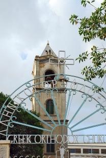 Asmara náboženská - Řecký ortodoxní kostel - foto: Adam Lacina