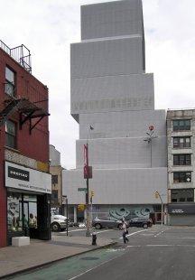 Rozhovor s Petrem Kratochvílem - New New Museum od SANAA - New Museum of Contemporary Art v New Yorku od SANAA (2007) - foto: Petr Kratochvíl/Fulbright-Masaryk grant, 2011