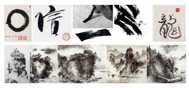 Nouvel se v návrhu pekingského NAMOC inspiroval kaligrafií - foto: Ateliers Jean Nouvel & BIAD