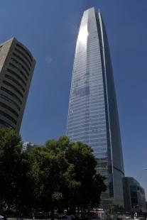 Výlet Santiago de Chile - Costanera - foto: Ondřej Bartůšek