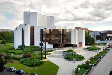 Divadlo v Mostě oslaví třicet let nové budovy