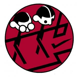 Vila JUDr. Eduarda Lisky na Slezské Ostravě - Bazalech - Logo architektonické kanceláře bratří Šlapetů, 1934-36 - foto: soukromý archiv prof. Vladimíra Šlapety