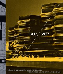 Výstava – Věra a Vladimír Machoninovi 60' / 70' - Obálka katalogu výstavy; grafika Robert V. Novák