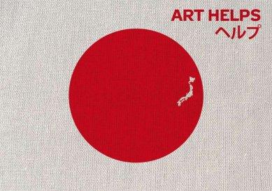 Pozvánka na aukci ART HELPS ve prospěch Japonska